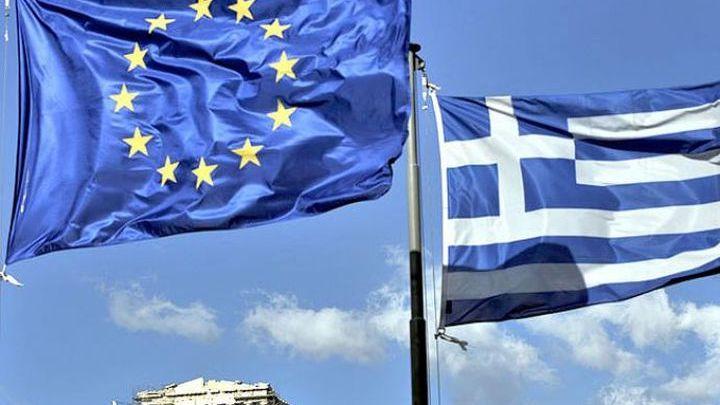 ΕΕ: Είμαστε σε επαφή με τις ελληνικές αρχές για το ασυμβίβαστο των μελών της Επιτροπής Ανταγωνισμού