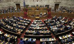 Στην Ολομέλεια της Bουλής το νομοσχέδιο για το επιτελικό κράτος