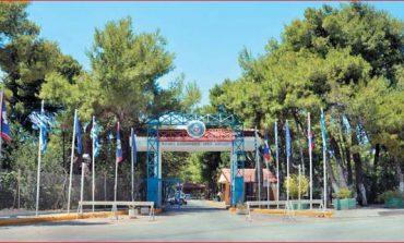 Τι συμβαίνει με τις κατασκηνώσεις του Αγίου Ανδρέα ; Καταγγελία του Συλλόγου Εργαζομένων Δήμου Αθηναίων