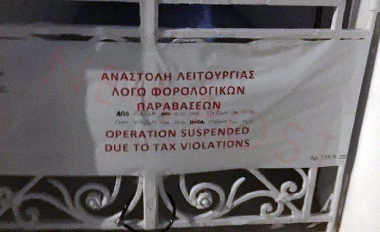 «Λαβράκια» έβγαλαν οι ελεγκτές της ΑΑΔΕ σε Κυκλάδες και Δωδεκάνησα