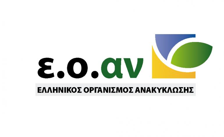 Ο Νίκος Χιωτάκης πρόεδρος του Εθνικού Οργανισμού Ανακύκλωσης