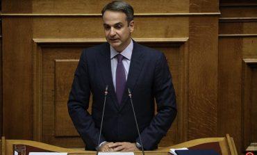 Κ. Μητσοτάκης: Η κυβέρνηση της Ν.Δ. είναι αυτή που εμπιστεύεται και εκσυγχρονίζει τη δημόσια διοίκηση