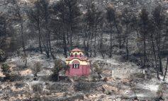 Εικόνες από την καταστροφή στην Εύβοια