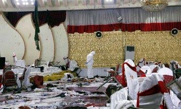 Αφγανιστάν: Τουλάχιστον 40 άνθρωποι σκοτώθηκαν, 100 τραυματίστηκαν στην έκρηξη σε γάμο