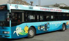 Τραγωδία στη Θεσσαλονίκη: Πέθανε στο τιμόνι οδηγός αστικού λεωφορείου