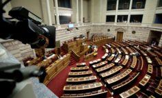 Στη Βουλή οδεύει το «διυπουργικό» νομοσχέδιο