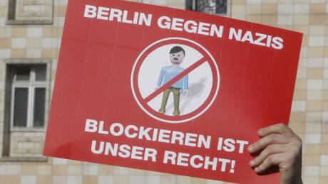 Γερμανία: Ομάδα νεοναζί δικάζεται με την κατηγορία ότι σχεδίαζε σειρά επιθέσεων