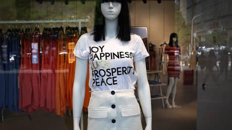 Κλείνει πασίγνωστη αλυσίδα γυναικείων ρούχων (pics)