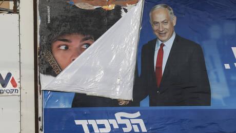 Μαζικά στις κάλπες οι Ισραηλινοί: Εκλογές «δημοψήφισμα» για τον Νετανιάχου