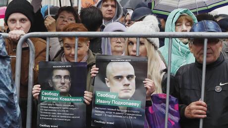 Στους δρόμους χιλιάδες Ρώσοι για την απελευθέρωση διαδηλωτών (pics)