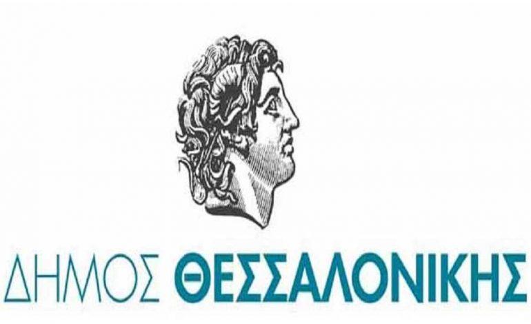Θεσσαλονίκη : Εκατόν δέκα παραβάσεις σε καταστήματα υγειονομικού ενδιαφέροντος το τελευταίο δίμηνο