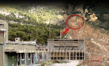 Εξετάζεται η μεταφορά των φυλακών Κορυδαλλού στον Ασπρόπυργο