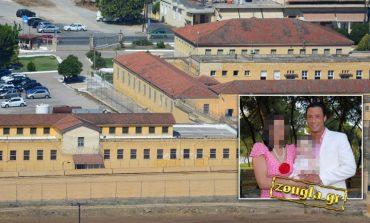 """""""Ίδρυμα"""" διευκόλυνσης ληστών οι φυλακές Τίρυνθας"""