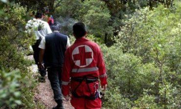 Άκαρπες οι έρευνες για τον εντοπισμό 26χρονου Βρετανού τουρίστα στα Ιωάννινα