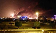 Ριάντ: Υπό έλεγχο οι πυρκαγιές σε πετρελαϊκές εγκαταστάσεις της Aramco