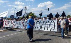 Έκλεισαν την παλαιά εθνική οδό για το hot spot στον Καραβόμυλο