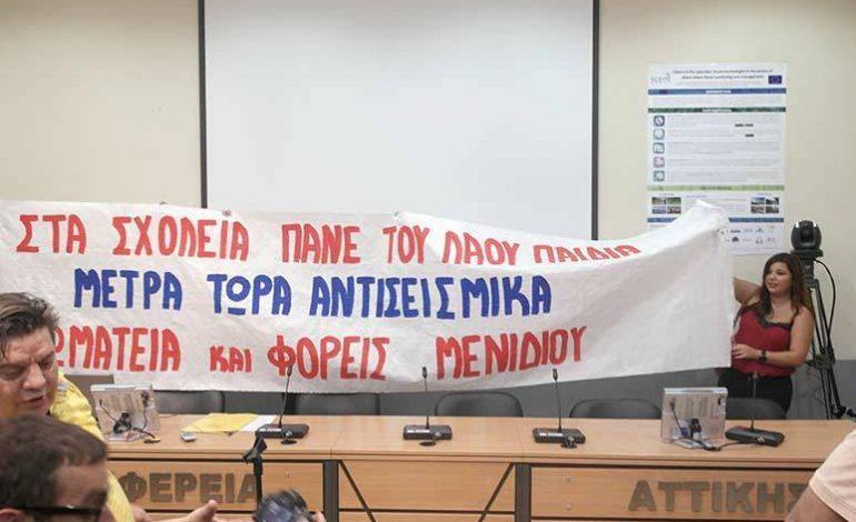 «Πρώτο κουδούνι» με… ρίχτερ στο Περιφερειακό Συμβούλιο Αττικής