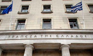 Πρώτη κυβερνητική κίνηση για τα Ταμειακά Διαθέσιμα των ΟΤΑ (ΦΕΚ)