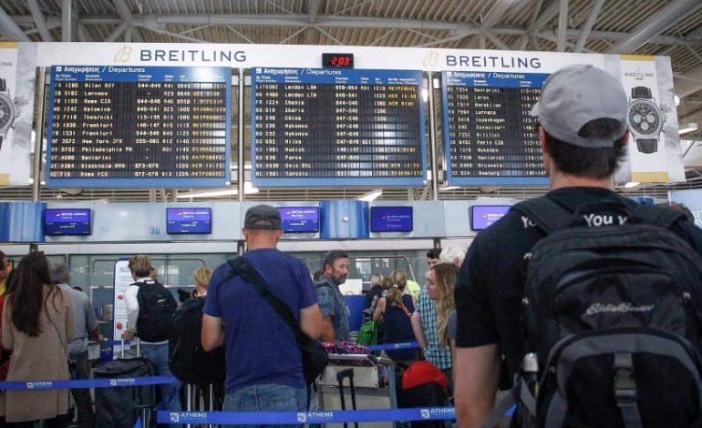 Απίστευτο: Σύροι πρόσφυγες προσπάθησαν να ταξιδέψουν για Ζυρίχη από Αθήνα προσποιούμενοι ομάδα βόλεϊ