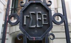 Δεμένα τα χέρια της ΓΣΕΕ: Γιατί δεν μπορεί να κηρύξει 24ωρη απεργία