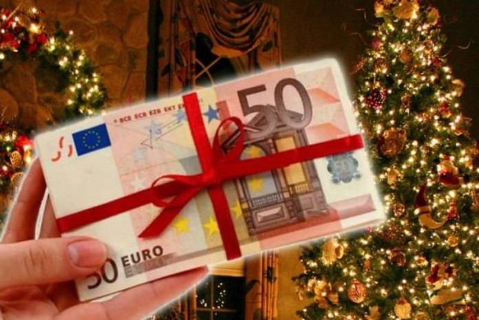 Επίδομα Χριστουγέννων από το Δήμο Κηφισιάς.