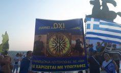 Συγκέντρωση για τη Μακεδονία στο άγαλμα του Μεγάλου Αλεξάνδρου