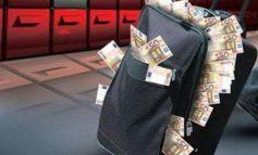 Εντοπίστηκαν 500.000 ευρώ σε λογαριασμό πρώην υπουργού του ΣΥΡΙΖΑ