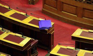 Στη Βουλή η δικογραφία Novartis για Παπαγγελόπουλο, Τσίπρα