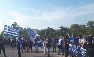 Συγκέντρωση κατά της Συμφωνίας των Πρεσπών στη Θεσσαλονίκη