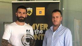 ΑΕΚ: Πήρε το βραβείο του παίκτη του μήνα ο Λιβάια (pic)