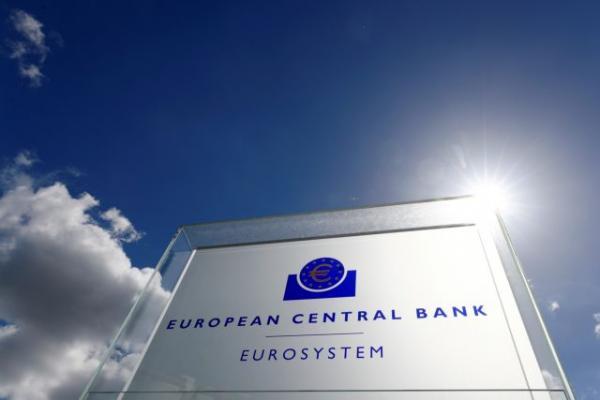ΕΚΤ: Τελευταία συνεδρίαση υπό τον Μάριο Ντράγκι την Πέμπτη