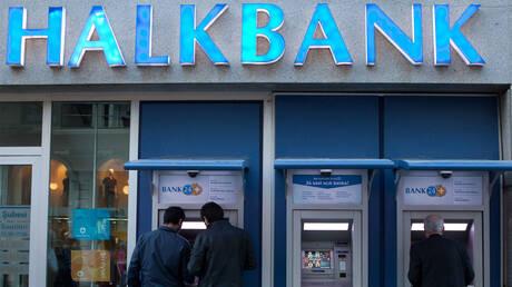 Εισαγγελείς στις ΗΠΑ απήγγειλαν κατηγορίες στην τουρκική Halkbank