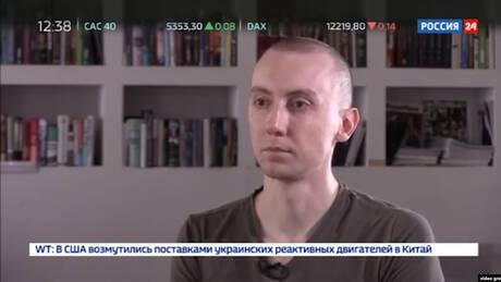 Ουκρανία: Κάθειρξη 15 ετών σε δημοσιογράφο για «κατασκοπεία»