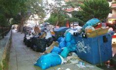 Ανακοίνωση του Δήμου Κηφισιάς για τα σκουπίδια της ημέρες της απεργίας