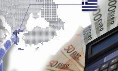 """Τι σημαίνουν τα """"αρνητικά"""" επιτόκια δανεισμού για την Αθήνα"""