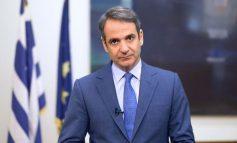 Κ. Μητσοτάκης: Για μία ακόμη φορά απεργούν οι λίγοι και ταλαιπωρούνται οι πολλοί