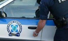 Λαγονήσι: Χτύπησαν 78χρονη για 10 ευρώ και ελάχιστα κοσμήματα