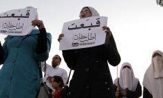 Διεθνής Αμνηστία: Φυλακίστηκαν γυναίκες στην Ιορδανία για «ανυπακοή» έναντι των ανδρών «κηδεμόνων» τους