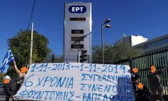 Παρέμβαση έξω από την ΕΡΤ για τη δολοφονία των Φουντούλη-Καπελώνη στο Νέο Ηράκλειο
