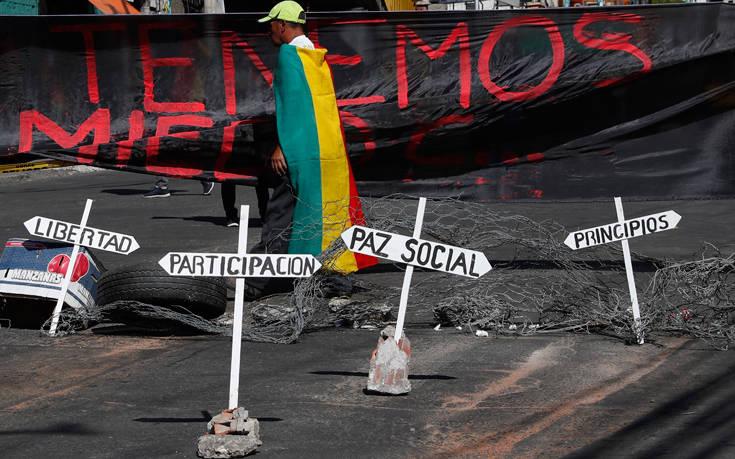 Βολιβία: Άγρια πεισόδια και 30 τραυματίες, ένας σε κρίσιμη κατάσταση