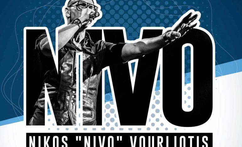 Αιγάλεων: «Συναυλία, Τέλος»- Αντιεξουσιαστές με καδρόνια έδιωξαν από το Πανεπιστήμιο Δ.Αττικής το «Nivo»