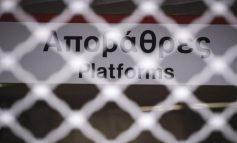 Απεργία στα ΜΜΜ: Πως θα κινηθούν προαστιακός, τρένα και μετρό αύριο και την Τετάρτη (9/10)