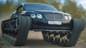 To πιο γρήγορο ερπυστριοφόρο του κόσμου είναι Bentley (pics & vid)