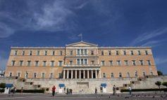 Ψηφίζεται Αυτοδιοικητική Πολυτροπολογία ΥΠΕΣ: ποια 14 θέματα ρυθμίζει