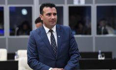Χαμός στα Σκόπια μετά το βέτο Μακρόν – Να παραιτηθεί σκέφτεται ο Ζάεφ