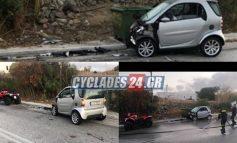 Τραγωδία στη Μύκονο: Μια νεκρή και δύο τραυματίες σε τροχαίο με γουρούνα