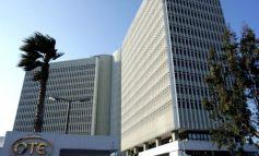 Πρόστιμο 400.000 ευρώ στον ΟΤΕ για μηνύματα προώθησης προϊόντων
