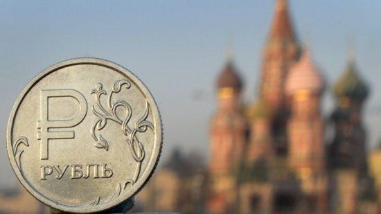 Για πρώτη φορά μετά τον Δεκέμβριο του 2017 η τράπεζα της Ρωσίας μείωσε το βασικό επιτόκιο