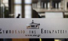 Το ΣΤΕ ακύρωσε τις αντικειμενικές στη Ζώνη Ε στην Εκάλη