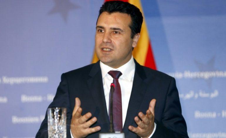 Πρόωρες εκλογές στη Βόρεια Μακεδονία προκήρυξε ο Ζάεφ